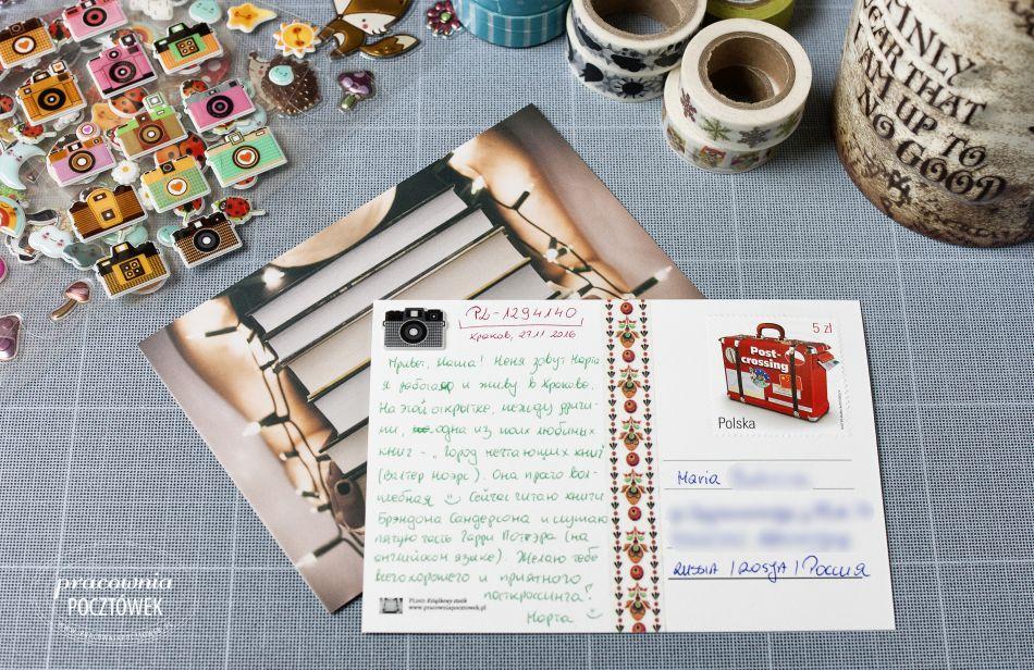 Wpis 16 - Co napisać na pocztówce